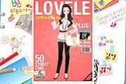 Lovele: Swipon Style