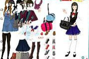Lovele: Uniform
