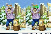 Cold Winter 5 Differences