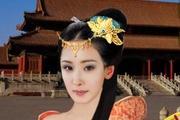 Ancient Beauty Make Up