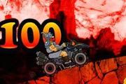 Dwarf ATV