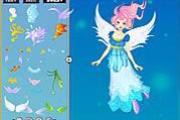 Fairy 43