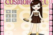 Cover Model Dress Up: July