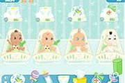 Baby Boom Game