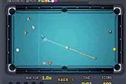 Quick Shooting Pool