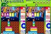 Gimme 5 Arcade