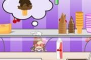 Kairi's Ice Cream Shop