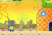 Spongebob Dutcman\'S Dash