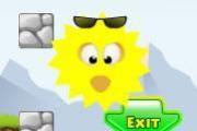 Sunny Boom