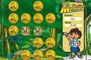 Go Diego Go! Safari Memory